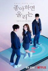 DOWNLOAD: Love Alarm Season 2 Episode 1 – 6 [Korean Drama]