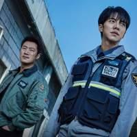 DOWNLOAD: Mouse Season 1 Episode 1 – 20 [Korean Drama]