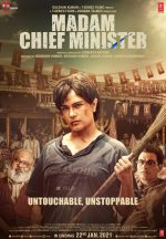DOWNLOAD: Madam Chief Minister (2021) – Bollywood Movie