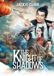 [Movie] The Knight of Shadows: Between Yin and Yang (2019) – Chinese Movie