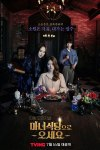 The Witch's Diner Season 1 Episode 8 | Korean Drama