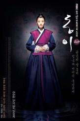 Dong Yi Season 1 Episode 1 – 60 [Korean Drama]