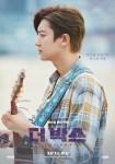 The Box (2021) – Korean Movie
