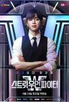 Street Woman Fighter Season 1 Episode 1 – 3 | Korean Drama
