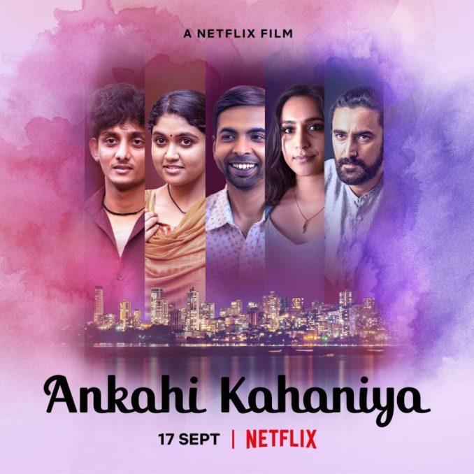 Ankahi Kahaniya (2021) – Bollywood Movie Download