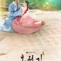 Lovers of the Red Sky Season 1 Episode 1 – 16 | Korean Drama