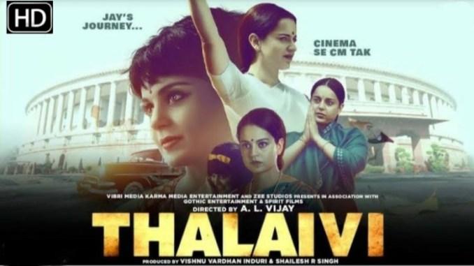Download Thalaivi (2021)   Bollywood Movie