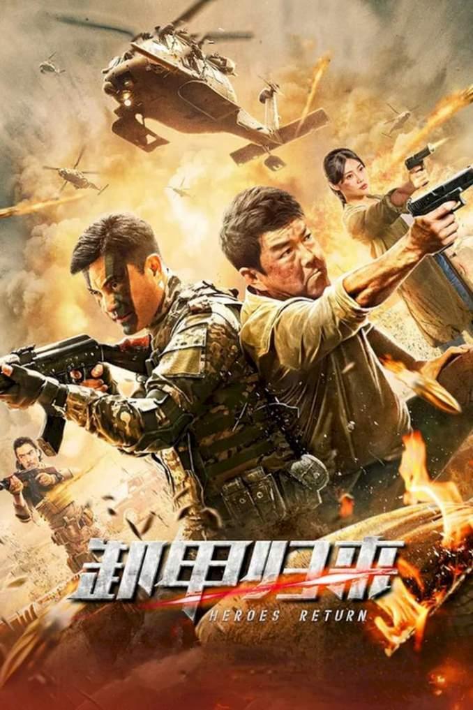 Operation Bangkok (2021) – Chinese Movie