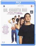 Dil Chahta Hai (2001) – Bollywood Movie