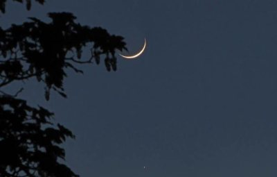JUST IN: Muslims To Begin Fasting Tomorrow As UAE Confirm Sighting Of Crescent Ramadan Moon