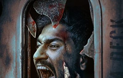 FULL MOVIE: Bhoot - Part One (The Haunted Ship)