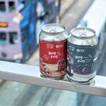 Ding-Ding-Beer