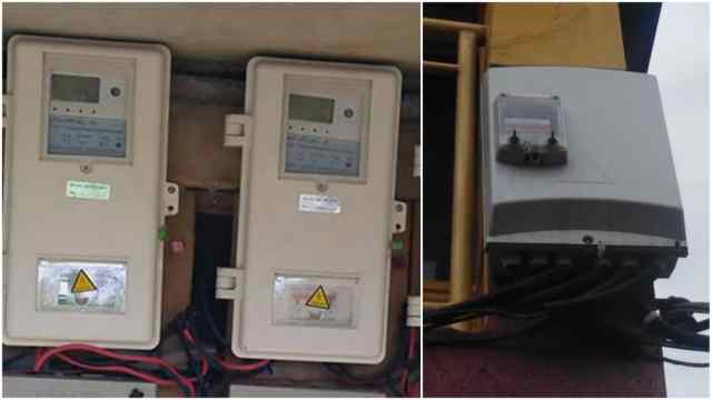 How to Apply For Prepaid Meter Under Ikeja Electric Via MAP