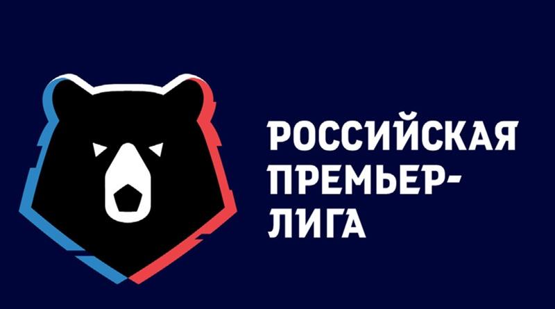 Календарь Российской Премьер-Лиги сезона 2019/2020