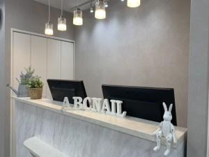 研修所 | ABCネイル新宿店リニューアル | 高品質で安いネイルサロンABCネイル 研修所