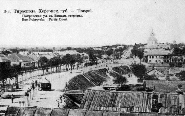 Старые фото Тирасполя