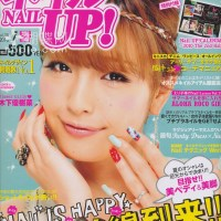 Scans | Nail Up July 2010