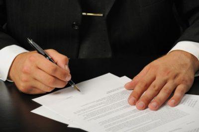 Пошаговый порядок оформления приказа на ежегодный оплачиваемый отпуск — образец и важные нюансы. Образец приказа на отпуск