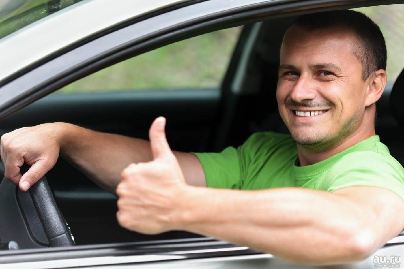 Скачать трудовой договор с водителем. Гражданско правовой договор с водителем образец