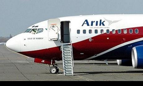 Reports: Arik Owes A Whopping 'N387 billion' And These 2 Banks Are Listed As Creditors