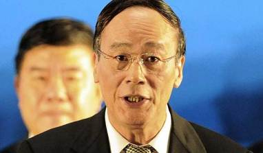 [LESSON FROM CHINA] What If Mr. Wang of The CCDI Comes For Your Daddy?