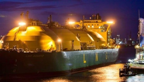 NLNG Purchases Another Ship, Takes Delivery of LNG Finima 11
