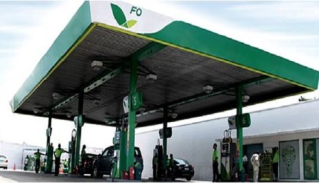 ALERT: Forte Oil reports 84% increase in profit (2017 HY)