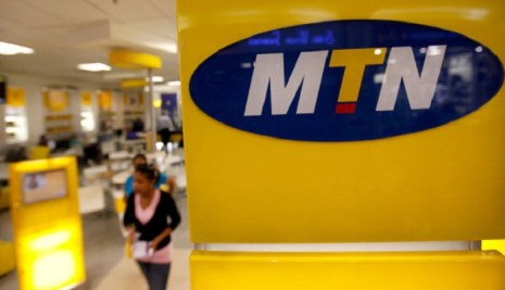 MTN reports N870 billion revenue from Nigeria alone in 2017 HY