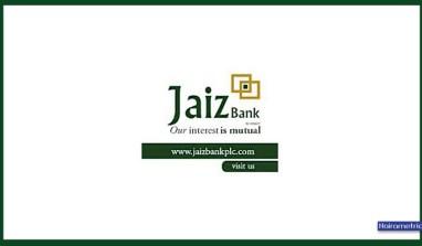 Jaiz Bank Report N204 Million Profit (2017 Q1)
