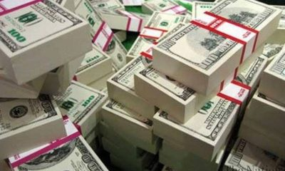 Foreign reserves, Nigeria's External reserves