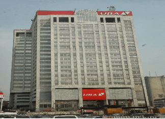 UBA Headquarters