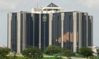 The CBN Building, Abuja - capital inflows
