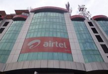 Airtel Nigeria, Bharti Airtel, Airtel Africa, India, Stock Exchange, Qatar Investment Authority, Investment