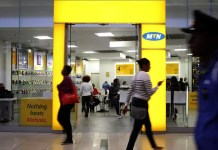 MTN Nigeria - Excitement aside, not all stakeholders are keen about MTN's NSE listing