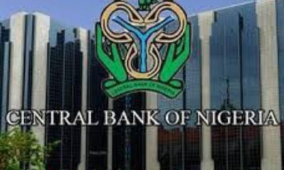 CBN's N154.38 billion T-bills auction over subscribed by 46% as rates fall marginally, internet banking