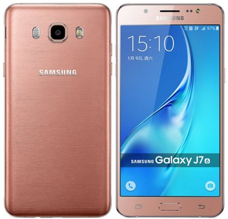 Samsung Galaxy Phones & Price List | NairaTechnology