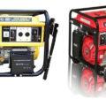 Elepaq Generator Prices in Nigeria