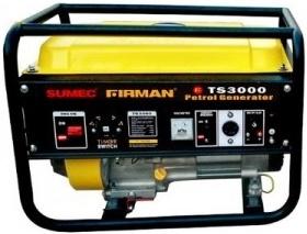 Sumec TS 2.2kva generator
