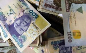 Is naira weakest currency in world