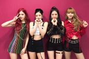 # Blackpink : Everything You Need to Know About the Kpop Band