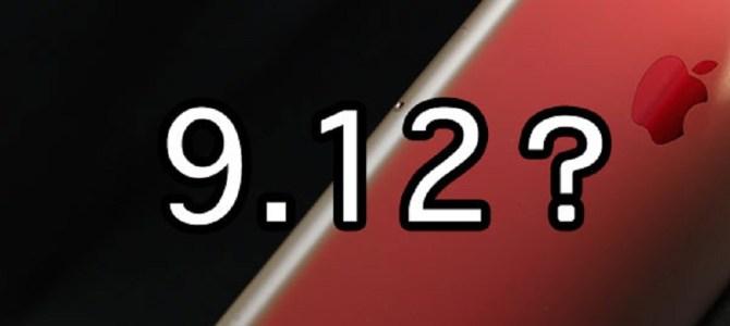 iPhone6sは9月12日午後4時から予約開始、25日発売に決定