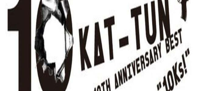 元KAT-TUN赤西仁がツイートした「たった一言」が瞬時に6万イイネされた理由が涙モノ