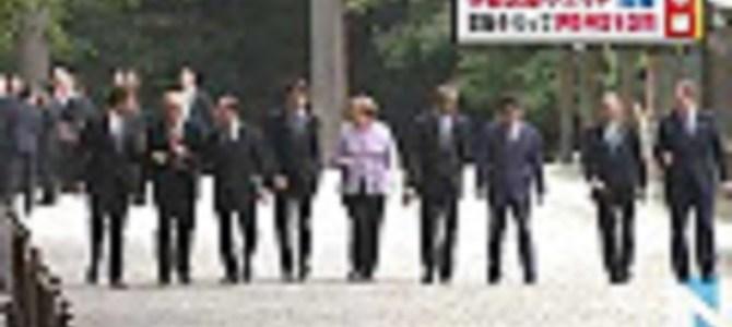 【伊勢志摩サミット】有名アナウンサーがいっぱい!G7各国首脳を待つメディアの様子を逆取材!!