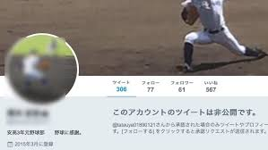 大西智博 出身は安曇川高校で野球部!