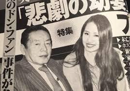 野崎幸助 嫁は中国人モデルの須藤早貴?