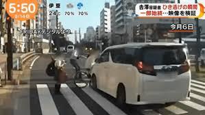 吉澤ひとみのひき逃げドラレコ動画がヤバすぎる!