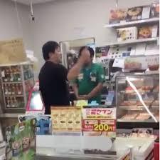 セブンイレブン土浦田中店の客の逆ギレ動画