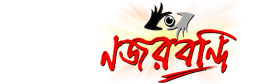 Najarbandi – 24X7 Bengali News Channel