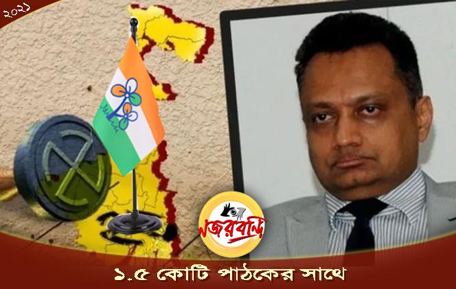 উপ নির্বাচন কমিশনার সুদীপ জৈনের বিরুদ্ধে পক্ষপাতিত্বের অভিযোগ আনল TMC