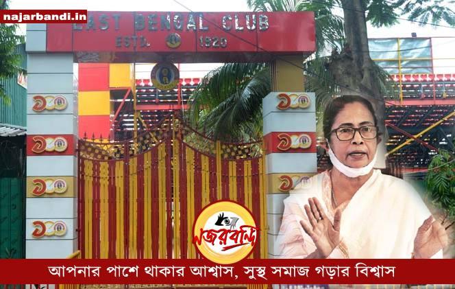 ISL এর পাশাপাশি কলকাতা লিগে ও দল নামাতে মরিয়া ইস্টবেঙ্গল